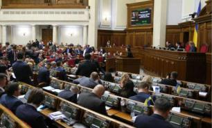 Верховная рада одобрила отмену моратория на продажу земель