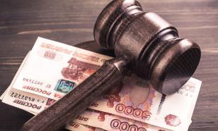 За нелегальные ящики для пожертвований могут оштрафовать до 100 тысяч
