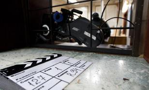 """В """"Гараже"""" пройдет Международный фестиваль экспериментального кино"""