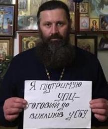 УПЦ вступила в активную фазу борьбы с Порошенко