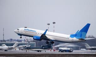 """Авиакомпания """"Победа"""" объявила о повышении цен на билеты из-за границы"""