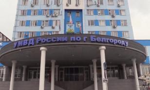 В Белгороде мужчина трижды обокрал пожилую соседку