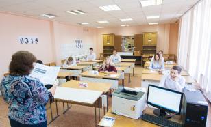 В пяти регионах России не состоялся ЕГЭ по химии