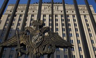Минобороны: первая российская вакцина от коронавируса готова