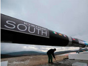 """""""Южный поток"""": болгары готовы биться за трубу"""