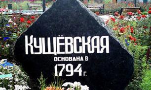 Лодка Навального вновь разбилась о правду