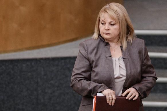 Памфилова положительно оценила ход избирательной кампании-2019