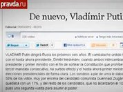 ИноСМИ прокомментировали победу Путина на выборах