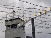 Маньяка остановит только смертная казнь