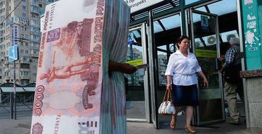 Россия лишится 20% банков? – Прямой эфир Pravda.Ru