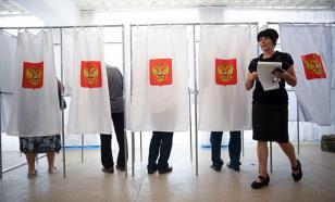Выборы в России: шесть важных поправок в законы