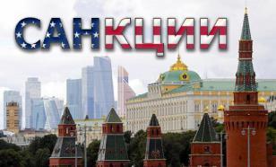 Госдеп США признался в истинной цели антироссийских санкций