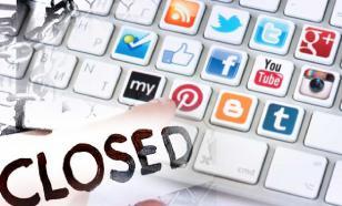 В Казахстане заблокировали соцсети, мессенджеры и новостные сайты