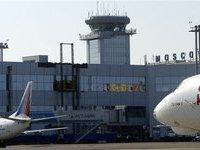 Аэропорты Москвы может парализовать из-за нехватки авиатоплива.