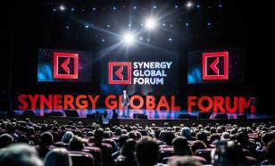 Synegry Global Forum -  Глобальный форум для глобального прорыва