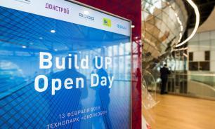 Акселерационная программа Build UP привлекла более 600 стартапов