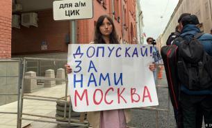 Как москвичей на выборах обманули
