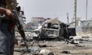 Взрыв в Кабуле. Есть жертвы