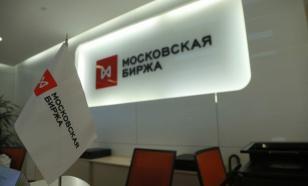 Мосбиржа сообщила причину приостановки фондового рынка