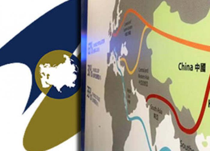 """""""Один пояс, один путь"""" плюс евразийская интеграция"""