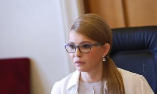 """Тимошенко оценила объём """"потерь"""" Украины в случае санкций от Китая"""