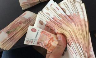 Власти раздумывают о выплате 10-50 тысяч ежемесячно