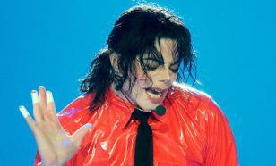 На аукционе в США перчатку Майкла Джексона оценили почти в $ 65000