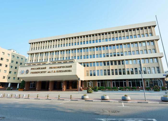 Плехановский университет завтра начнет прием документов