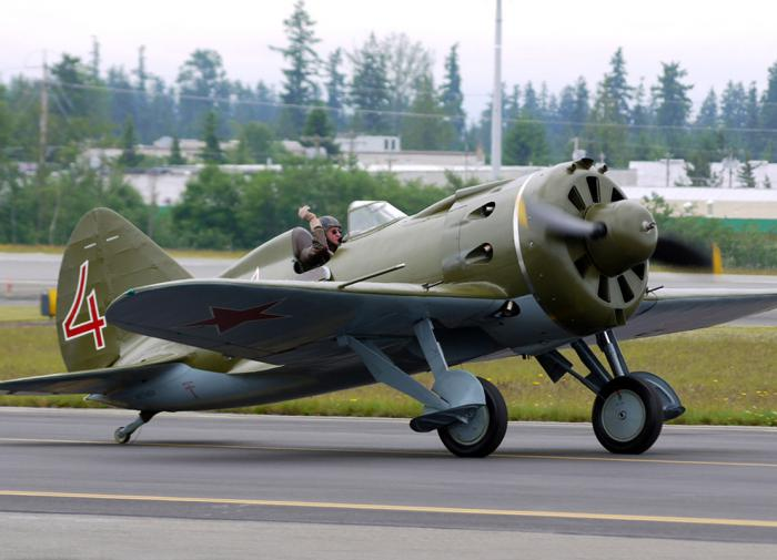 Истребитель Су-27 перехватил  разведывательный самолет США