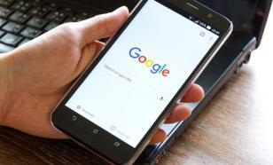 Google: да, мы удалили из поиска несколько сайтов в рамках эксперимента