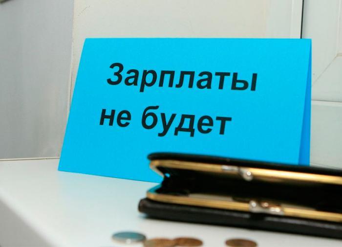 Глава якутской компании задержан за долги по зарплате