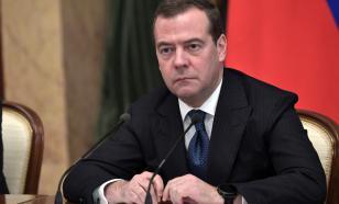 """Дмитрий Медведев призвал """"Единую Россию"""" к контролю"""