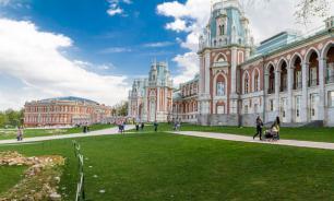 Зеленый район Орехово-Борисово: где погулять