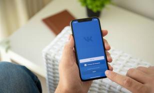 """Дала сбой социальная сеть """"ВКонтакте"""""""