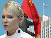Окружение Тимошенко и развал СССР
