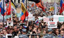 Полиция Москвы задержала почти 300 человек за участие в акции у мэрии