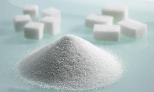 Сахар из отходов начнут производить в Белгородской области