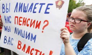 Власть сама толкает людей на протесты