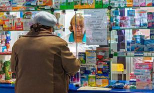 Две аптечные сети в Москве обвиняются в недобросовестной конкуренции