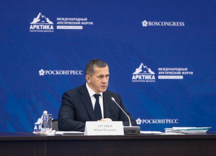 Вице-премьер Трутнев приехал в Хабаровский край с инспекцией