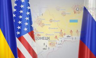Донбасс можно спасти только силой?