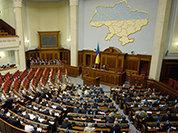 Украина без Рады, и нигде ей не рады