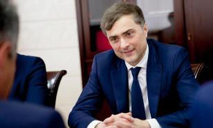 Владислав Сурков ушел в отставку: указ президента РФ вступил в силу