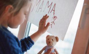 В Саратове Роспотребнадзор советует гулять с детьми на балконах