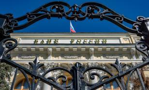 Центробанк снова снизил ключевую ставку