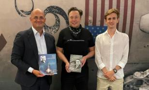Внук Сергея Королёва встретился с основателем SpaceX Илоном Маском