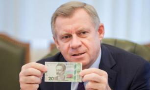 Нацбанк Украины опомнился и запросил транзит российского газа