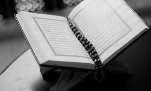 Коран, написанный кровью