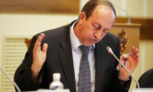 Еще один губернатор лишился кресла: новый руководитель у ЕАО
