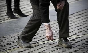 Дмитрий Орешкин: пенсионная реформа провалилась